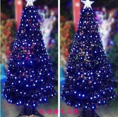 【凱迪豬生活館】-1.5米1.8米繁星金色款LED光纖聖誕樹 藍色星星聖誕樹套餐.豪華創意禮品 耶誕節裝飾節日裝飾KTZ-200930