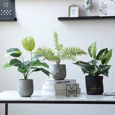 高仿花ins現代家居室內辦公室植物盆景仿真綠植盆栽北歐簡約裝飾擺件