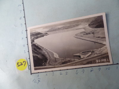 桃園石門水庫,古董黑白,照片,相片