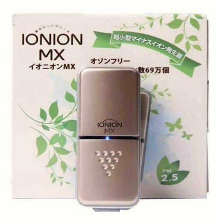 日本原裝 IONION MX 輕量隨身型 空氣清淨機/淨化器~2台優惠$6800元~需預購