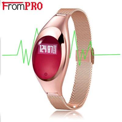 Z18智能手環 心率血壓計步睡眠監控運動健康鋼帶手鐲手表-zx033