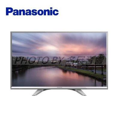 《名展影音》 Panasonic TH-43E300W 43吋液晶電視 另售TH-43F410W