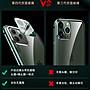 發票 全包鏡頭框圈 強力磁吸式手機殼 雙面玻璃 iphone 11 pro XR xs MAX 保護套手機框 磁力框