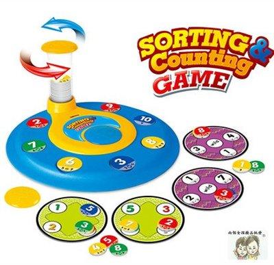現貨~36小時內出貨~數字 分類 計數 遊戲 兒童玩具 桌遊 數學 邏輯遊戲 Sorting counting