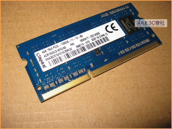 JULE 3C會社-金士頓Kingston DDR3L 1600 4GB 4G 低電壓/1.35V/筆電/NB 記憶體