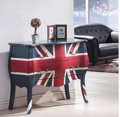 英倫風格斗櫃