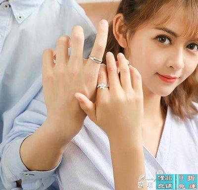 【全場9折】雪櫻花情侶戒指一對純銀簡約...