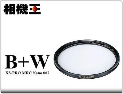 ☆相機王☆B+W XS-PRO CLEAR MRC 007 無色偏多層鍍膜保護鏡 58mm (5)