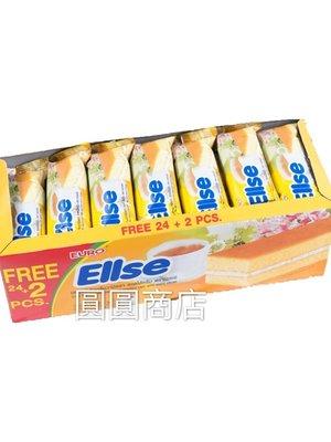 【圓圓商店】泰國🇹🇭 Ellse 小蛋糕 24+2小包入/盒  1包*15g  多種口味