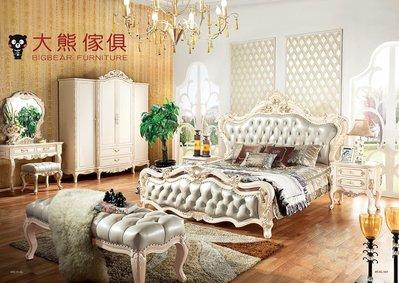 【大熊傢俱】RE803 新古典床  新古典   雙人床 歐式 皮床 歐式古典 床架 五尺床 六尺床  雙人床台
