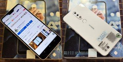 【國恆包保養】國際ROM ▀▀ Nokia X6、Nokia 6.1 Plus ▀▀ 6G/4G RAM +全新(有影片介紹)