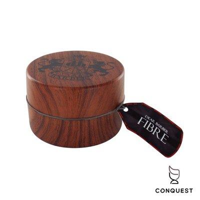 【 CONQUEST 】英國 Dear Barber Fibre 高彈力纖維髮蠟 木質皂香 高髮束線條 水性配方 紅標