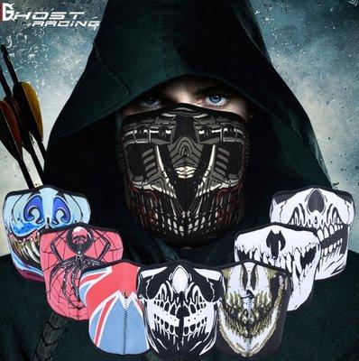 【購物百分百】GHOST RACING摩托車騎行面罩  防風面罩 機車骷髏口罩巾
