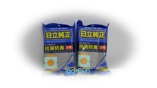 優購網~日立HITACHI吸塵器~原廠專用抗菌集塵袋《CV-P6/CVP6》一包5入~~