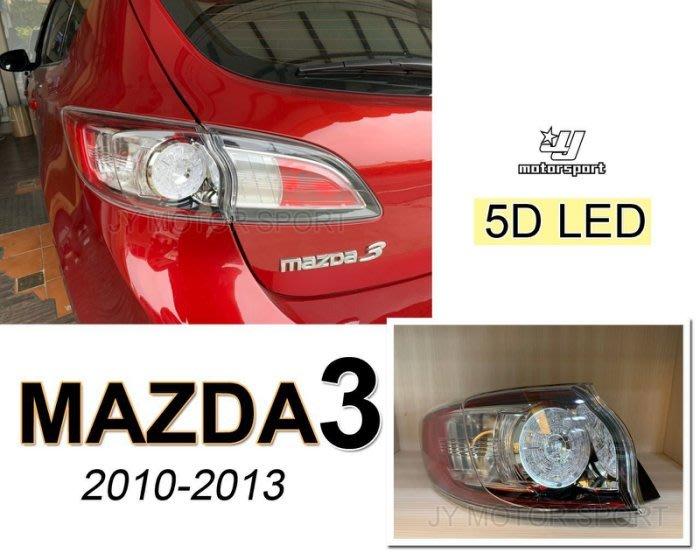 小傑車燈精品--全新 馬3 mazda3 10 11 12 13 年 5D 5門 LED 尾燈 外側 一顆3200