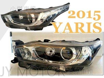 小傑車燈精品-- 全新 YARIS 2014 2015 2016 低階改高階 原廠型 遠近 魚眼 大燈 一組6500