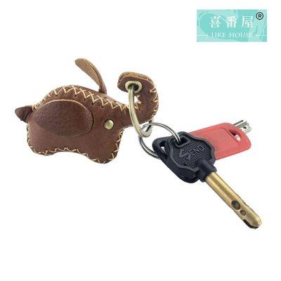 【喜番屋】真皮頭層牛皮小象造型鑰匙圈鑰匙配件【KB50】