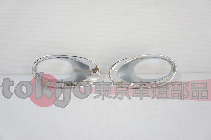 @Tokyo東京車燈部品@HONDA 本田 CRV 10 11 12年 鍍鉻霧燈罩 霧燈蓋 CRV 專用霧燈罩