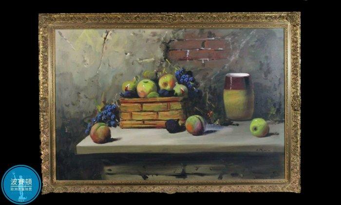 【波賽頓-歐洲古董拍賣】歐洲/西洋古董 德國古董 手工鎏金老木框 手繪大型靜物油畫 (尺寸:103×72公分)(年份:約1950年)(落款:Pigni )