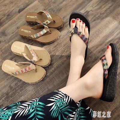 中大尺碼人字拖 新款涼拖鞋女夏時尚休閒外穿厚底松糕夾腳海邊沙灘鞋 DR13169