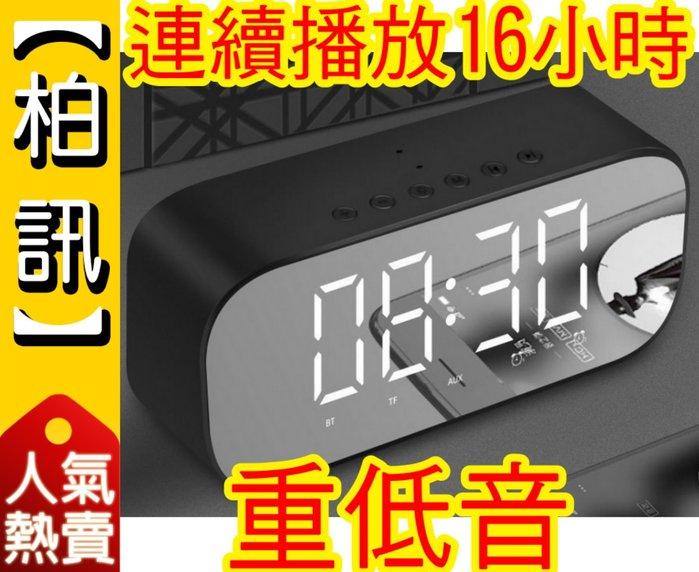 *【首3件下殺499!】藍芽音箱 電子時鐘 實時溫度 2組鬧鐘 可待機200小時 重低音 TF卡 AUX