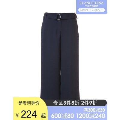 ELAND衣戀官方集團依戀新款垂感通勤寬松闊腿褲顯瘦 海軍藍Navy/59 165/M