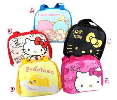 【卡漫迷】 Hello Kitty 保...