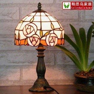 【優上精品】帝凡尼臺燈、床頭燈、書房燈、歐式藝術玫瑰小臺燈(Z-P3183)