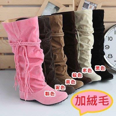 ☆女孩衣著☆雪地靴中跟流苏靴内增高女靴子保暖棉鞋『加絨毛』(NO.50)