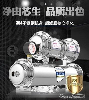 ZIHOPE 凈水器家用直飲廚房不銹鋼凈化器自來水過濾水器凈水機超濾機ZI812