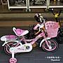 【宗剛零售/ 批發】12吋腳踏車(小蜜蜂小淑女...