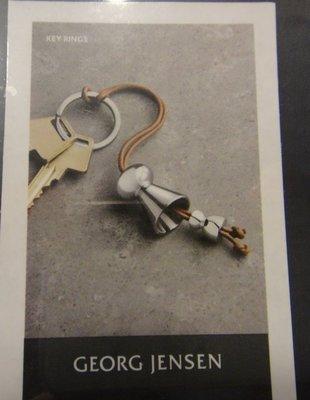 全新真品喬治傑生 Georg Jensen 母子鑰匙圈/ 吊飾