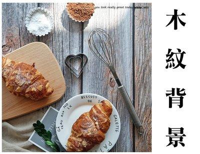 攝影背景 木紋 攝景桌布 寫實背景 商業攝影 背景紙 美食拍攝 小物拍攝 55x83CM 郵寄