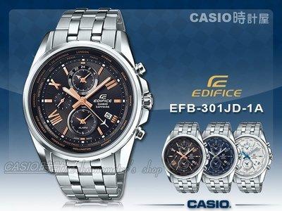 CASIO 時計屋 卡西歐手錶 EFB...