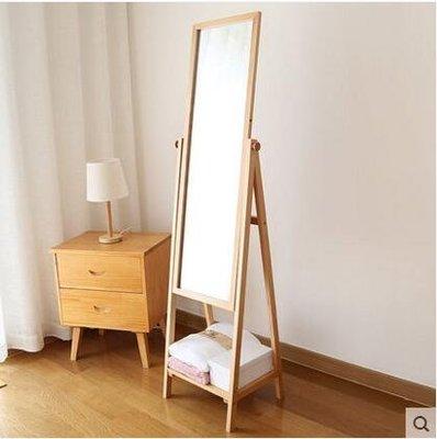 『格倫雅』實木穿衣鏡 簡約落地儲物全身鏡子化妝^11545