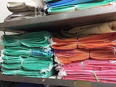 【連發漁具五金】飼料袋 肥料袋 砂石袋 米袋  麵粉袋 現貨  55*79cm 下標區