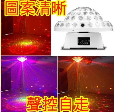 【好氛圍一台搞定!!】舞台燈 雷射燈 LED燈 聲控燈 包廂滿天星 魔球燈 KTV包廂燈 轉吧七彩霓虹燈 PARTY