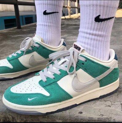 Nike Dunk Low Kasina Neptune Green