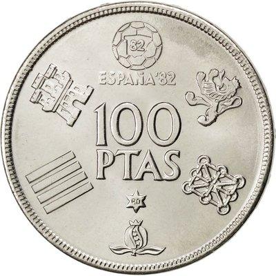 【幣】西班牙1980年發行 1982年西班牙主辦世界杯足球賽 100pesetas 大型紀念幣
