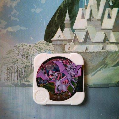 神奇寶貝pokemon tretta 卡匣 特別02彈-超級化石翼龍