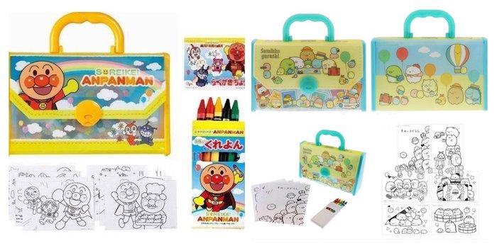 現貨附發票_日本 Anpanman 麵包超人 角落生物 繪畫工具手提包組(內附蠟筆6入、繪畫本)【Q寶寶】