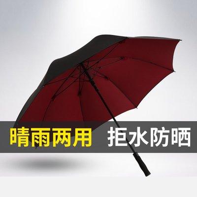 小黑傘8k黑膠傘禮品傘小黑長柄直桿晴雨傘可廣告定做定制印刷LOGO