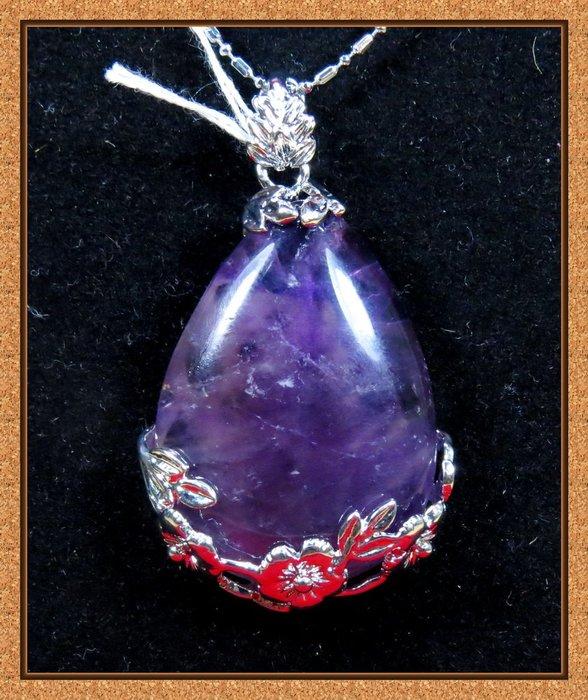 [品藏閣]-精選高品質[ 天然紫水晶 ]包框鍊墜, 項鍊--- 品相極美且高貴(編號:D0289-3)