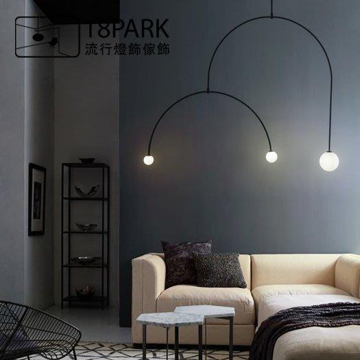 【18Park 】視覺藝術 expansion [ 擴充吊燈 ]