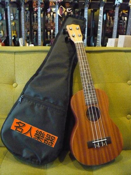 【 本月最超值】烏克麗麗專賣店- ukulele 高級實木款23吋1499 超值好貨推薦! 超值套餐1880