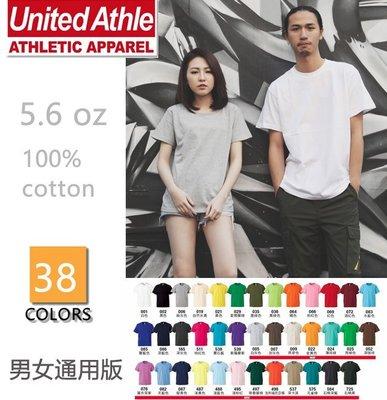 日本 United Athle 5.6 oz 成人/兒童短袖領口強化純棉T-shirt / 素T / 素t  棉t