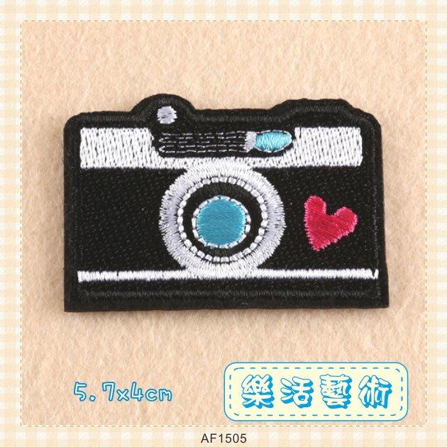 樂活藝術「燙貼布」 ~ 經典黑相機 刺繡布貼 熨燙貼布 熨斗貼《有背膠》【現貨】【AF1505】