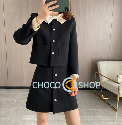 CHOCO SHOP 全內襯 珍珠扣 撞色拼接 外套+A字裙 套裝 不拆售  特價 21030040