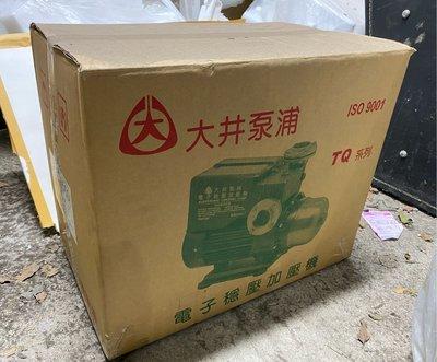 【小米電腦】庫存新品 大井泵浦 TQ1500 2HP 電子穩壓加壓機 加壓馬達