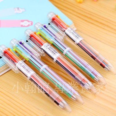 小翰館 專業賣家 ~6色按壓圓珠筆 創意多色透明原子筆 簡約多色隨身原子筆 多件優惠